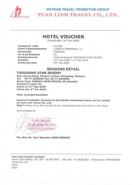 واچر هتل,واچر هتل چیست,کاربردهای واچر هتل